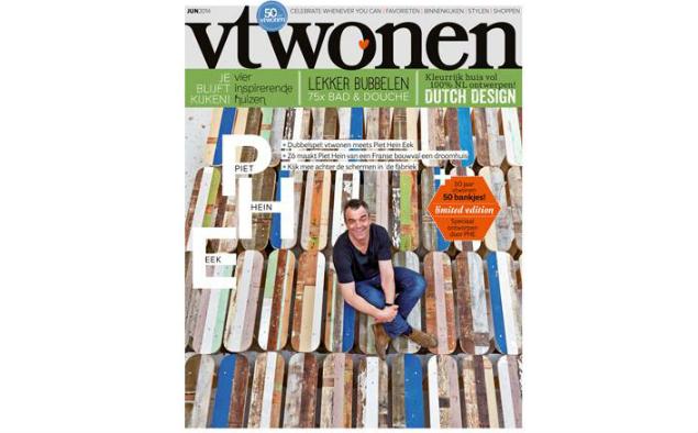 Juni 2014 VT wonen magazine Nederland